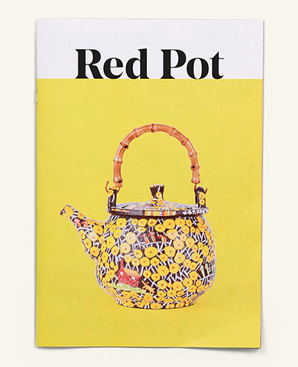 Dm red pot off white